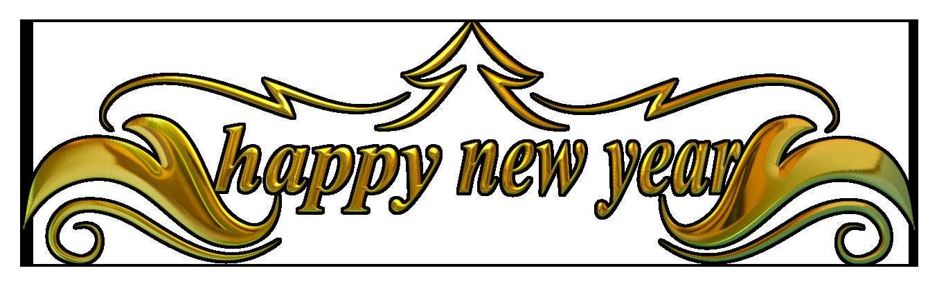 Happy_New_Year_text